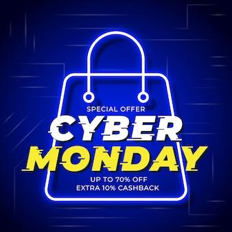 Banner moderno de lunes cibernético