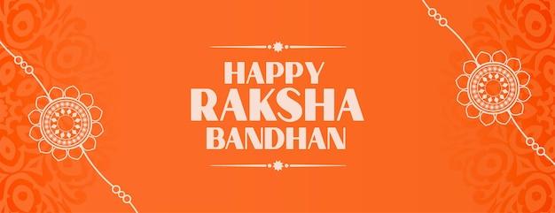 Banner naranja feliz raksha bandhan con diseño rakhi dibujado a mano