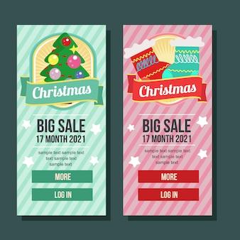 Banner de navidad caja de regalo vertical pino y calcetines