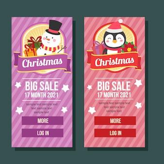 Banner de navidad personajes lindos verticales