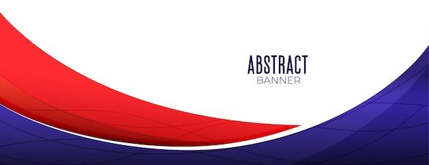 Banner de negocios abstracto ondulado en color rojo y morado