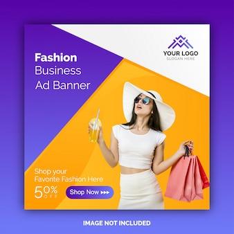 Banner de negocios de moda o folleto cuadrado para plantilla de publicación en redes sociales