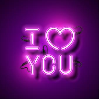 Banner de neón 'te amo'