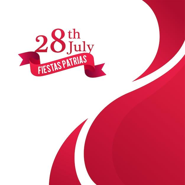 Banner o cartel de la celebración del día de la independencia de perú