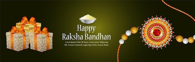 Banner o encabezado de celebración del festival tradicional indio raksha bandhan feliz