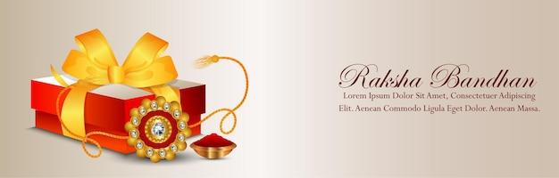 Banner o encabezado de invitación de raksha bandhan, fondo del festival raksha bandhan de la india con ilustración vectorial