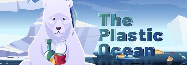 Banner de océano de plástico con oso polar y basura.
