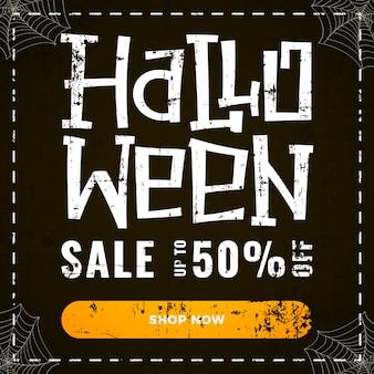 Banner de oferta de descuento especial de halloween en oscuro viejo rayado