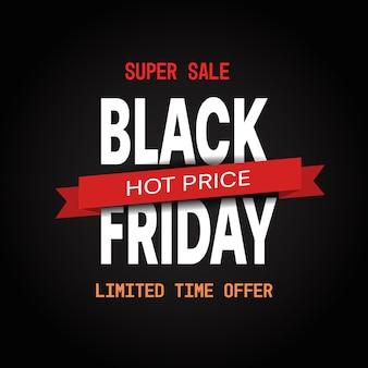 Banner de oferta especial de black friday