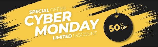 Banner de oferta especial cyber monday con fondo amarillo splash