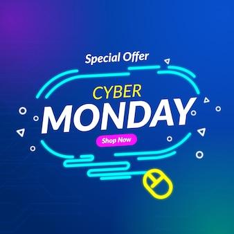 Banner de oferta especial de lunes cibernético de diseño plano