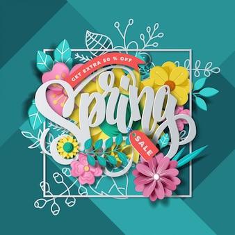 Banner de oferta de promoción con decoración de plantas, hojas y flores de primavera.