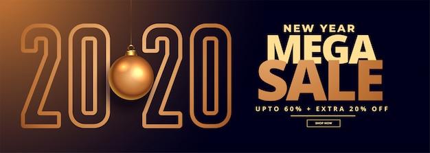 Banner de oferta y venta de año nuevo 2020