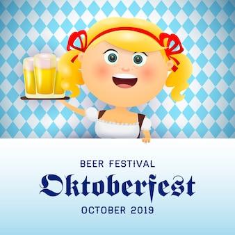 Banner de oktoberfest con alegre camarera llevando cerveza