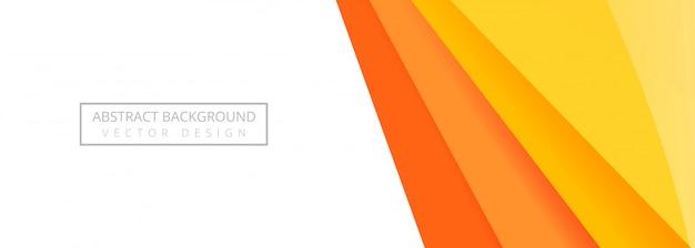 Banner de onda colorida moderna sobre fondo blanco