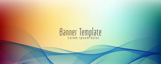 Banner de onda elegante abstracto