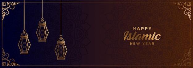 Banner de oro decorativo feliz año nuevo islámico
