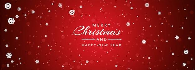 Banner de página web de navidad con copos de nieve decoraciones