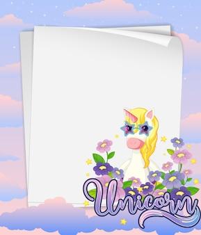 Banner de papel en blanco con lindo unicornio en el fondo del cielo pastel