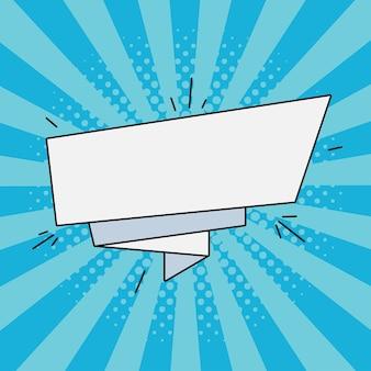 Banner de papel cómico para texto etiqueta de dibujos animados de burbujas de discurso vacío retro ilustración en arte pop