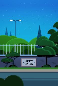 Banner del parque de la ciudad en la valla hermoso paisaje nocturno vertical de fondo