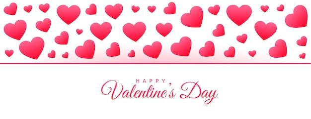 Banner de patrón de corazones de feliz día de san valentín