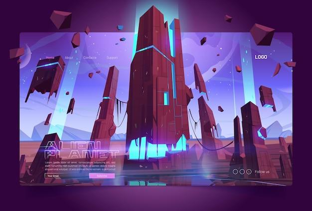 Banner de planeta alienígena con superficie terrestre y ruinas de edificios futuristas con página de destino de grietas azules brillantes con ilustración de fantasía de dibujos animados del espacio exterior con estrellas y superficie de planeta alienígena