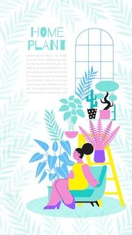 Banner de planta casera con composición de paisaje interior con personaje femenino y texto editable