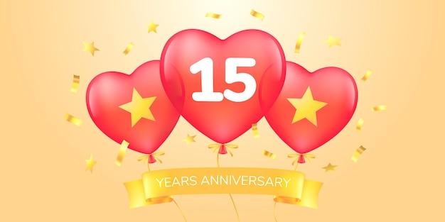 Banner de plantilla de aniversario de 15 años con globos de aire caliente para el 15 aniversario