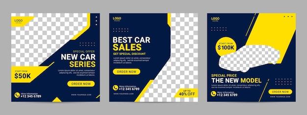 Banner de plantilla de publicación de redes sociales de concesionario de automóviles para promoción
