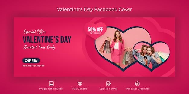 Banner de portada de facebook del día de san valentín