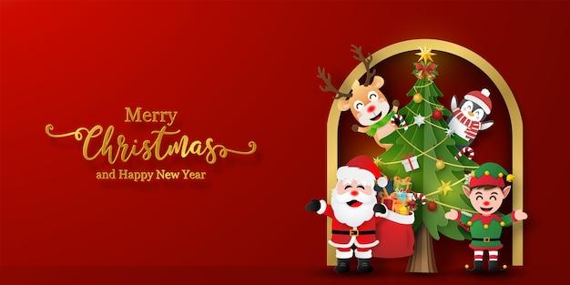Banner de postal de navidad de santa claus y amigos con árbol de navidad