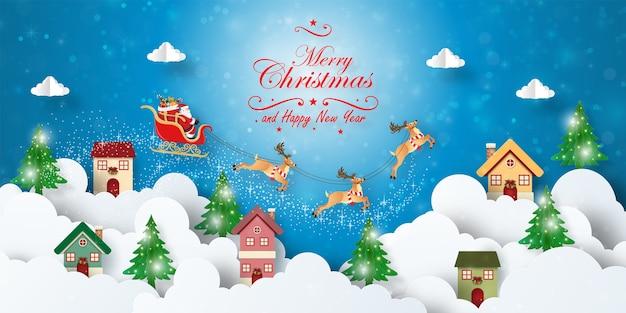 Banner de postal navideña de santa claus viene a la ciudad