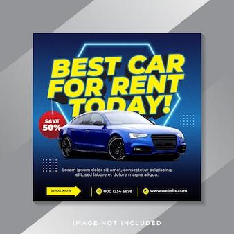 Banner de promoción de alquiler de coches para plantilla de publicación de instagram de redes sociales