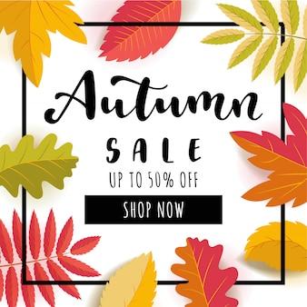 Banner de promoción cuadrada de venta de otoño.