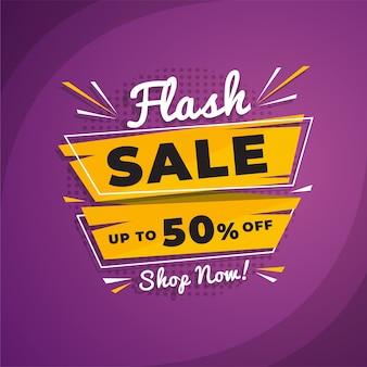 Banner de promoción de venta flash abstracto