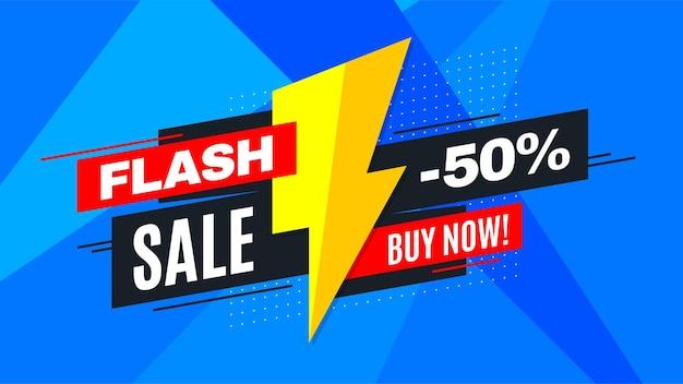 Banner de promoción de venta flash.