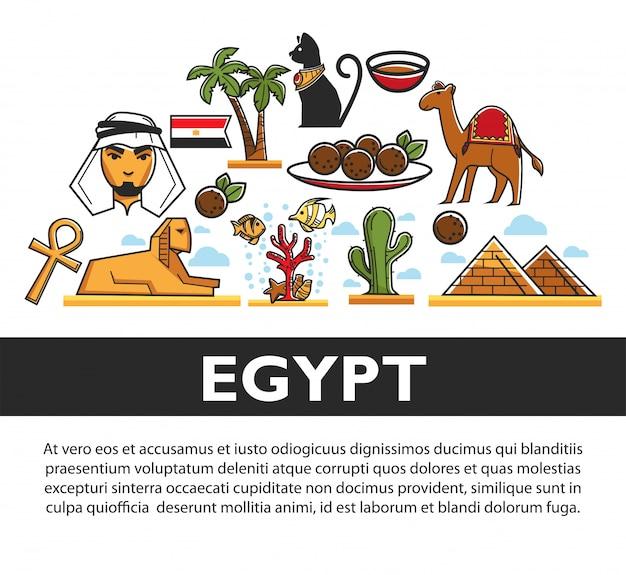 Banner promocional de egipto con símbolos arquitectónicos famosos y comida.