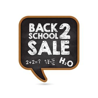 Banner promocional de nuevo a descuento de venta escolar.