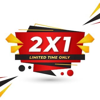 Banner promocional de oferta solo por tiempo limitado