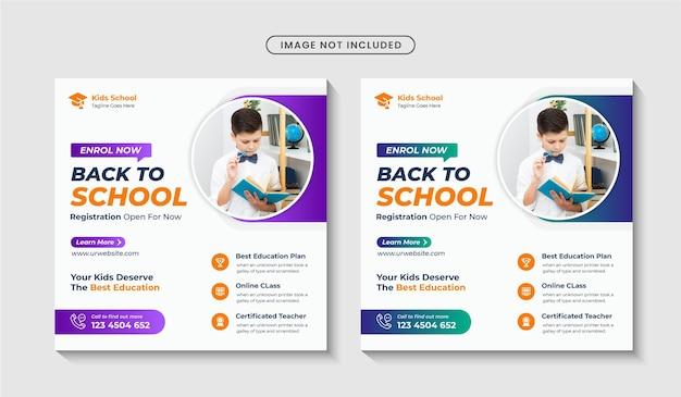 Banner de publicación de instagram de admisión a la escuela o plantilla de volante cuadrado editable vector premium