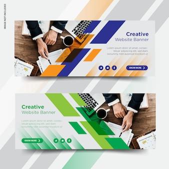 Banner de publicación de redes sociales de facebook para negocios