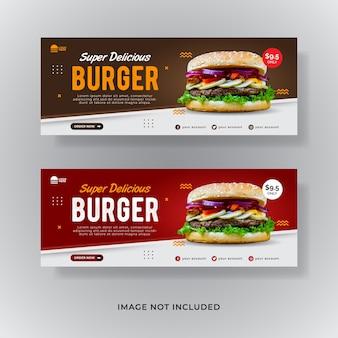 Banner de publicación de redes sociales de portada de facebook de hamburguesa de comida
