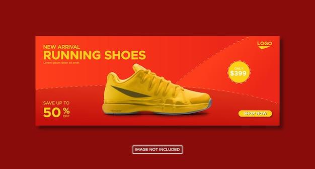Banner de publicación de redes sociales de promoción de calzado deportivo.
