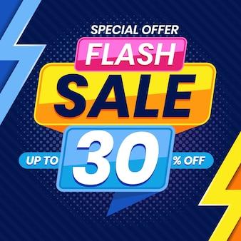 Banner de publicidad de venta flash colorido moderno