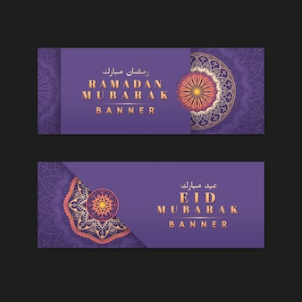 Banner púrpura de eid mubarak