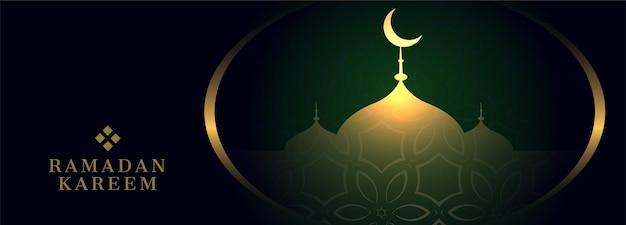 Banner de ramadan kareem con diseño de mezquita