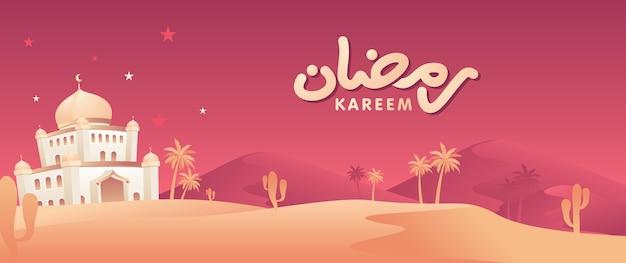 Banner de ramadán kareem con fondo de mezquita y desierto