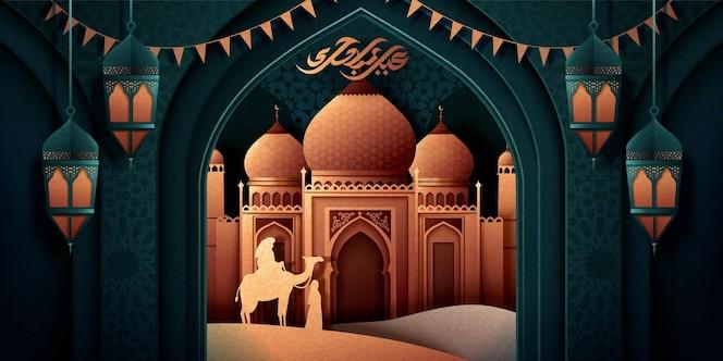 Banner de ramadán kareem con hermosa mezquita arabesca en el desierto, arco verde y fondo de lámparas
