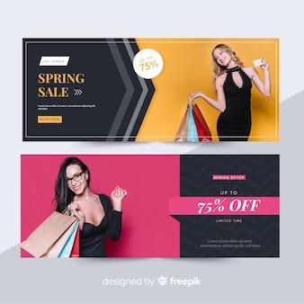 Banner rebajas primavera fotográfico